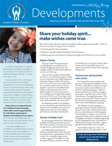 2013_Holiday_Newsletter